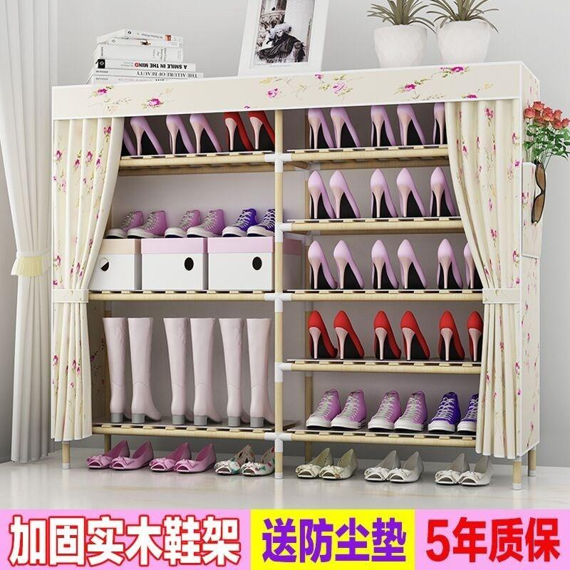 Simple cover cloth Oxford dust-proof solid wood canvas wide-band super large shoe cabinet, large amount of cloth, large wooden frame, large household size