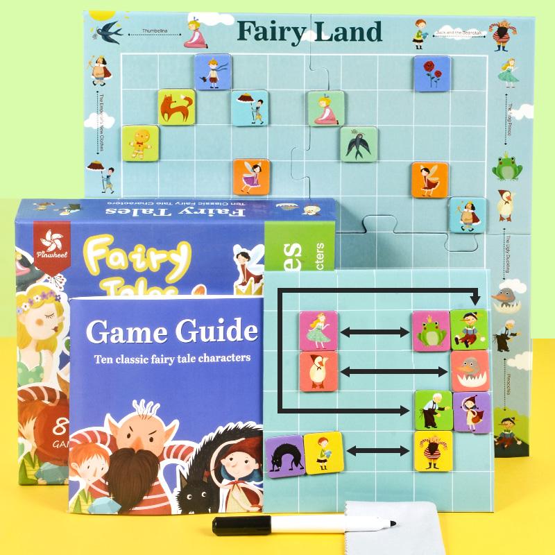 永信玩具6专注力训练连连看配对游戏儿童类玩具逻辑思维4岁