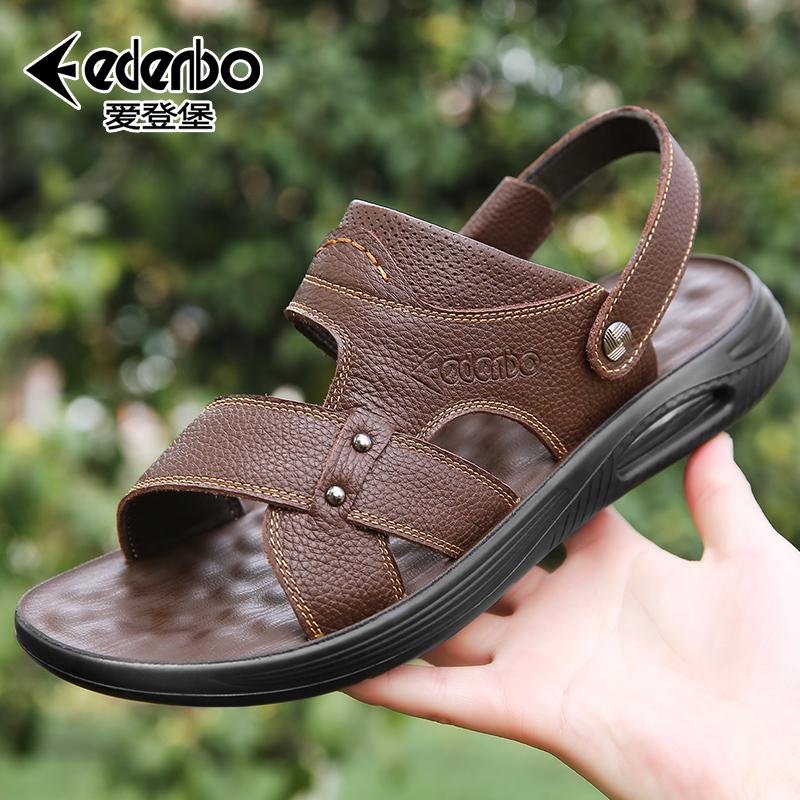 爱登堡男士凉鞋2021夏季新款牛皮休闲沙滩真皮厚底防滑中年凉拖鞋