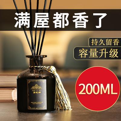 酒店香薰精油熏香家用房间香水卧室内空气清新剂持久厕所除臭摆件