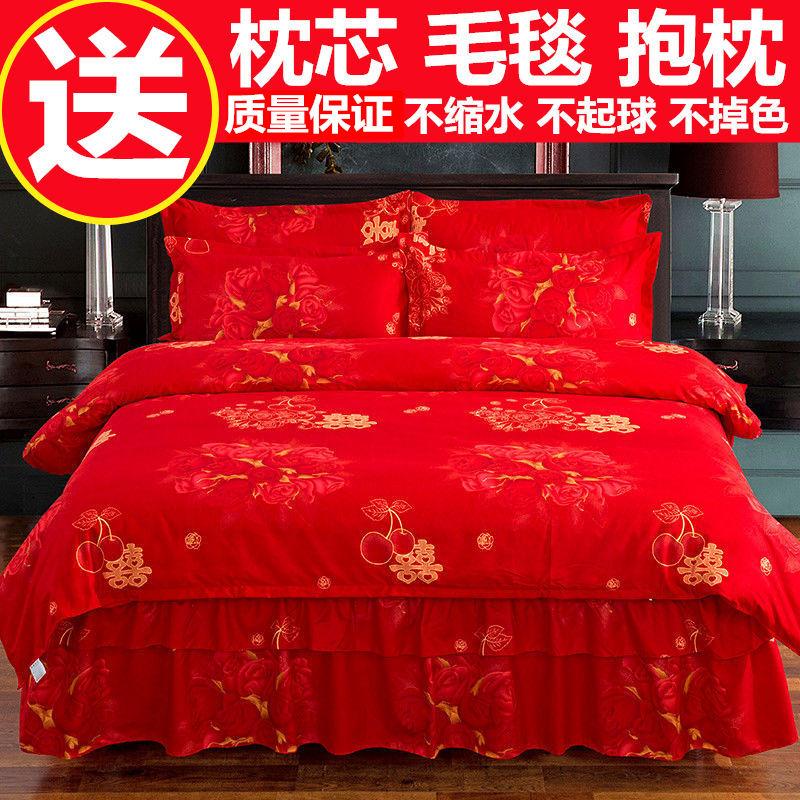 2021春秋新款加厚床裙四件套被套被罩床罩结婚庆床上用品单双人