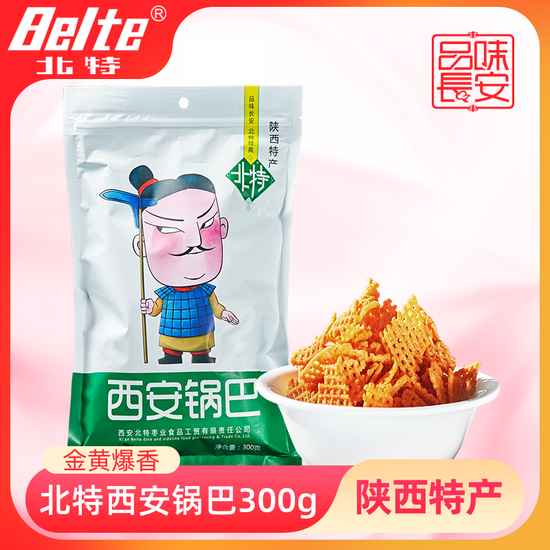 Beite Xian Guoba 300g * 3 bagged spicy food leisure snacks Shaanxi specialty millet bean flavored Guoba