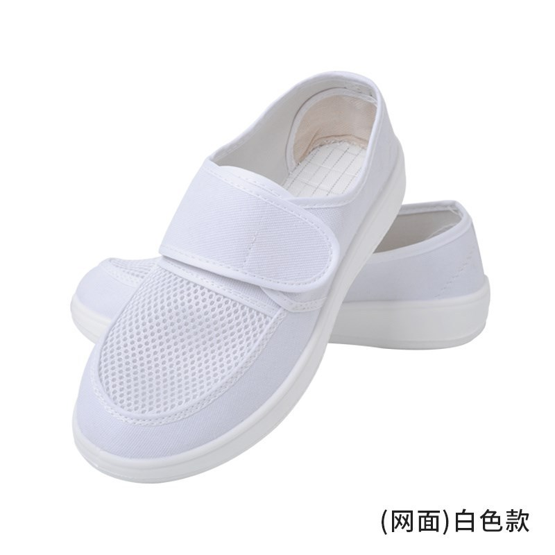 Casual strong mesh shoes casual shoes light thick soled canvas shoes new single shoes anti-static shoes womens foot protection Pu