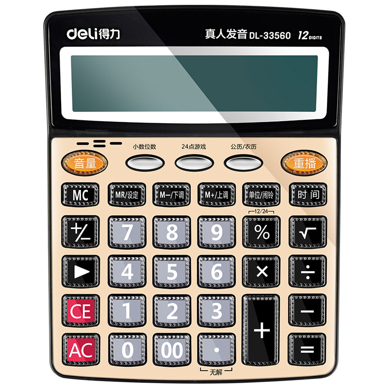 Office large hotel stationery computer finance office supplies student calculator large button