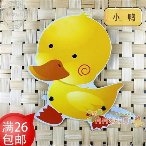 Kindergarten teaching mask stage supplies role play childrens headdress performance props animal headdress duckling