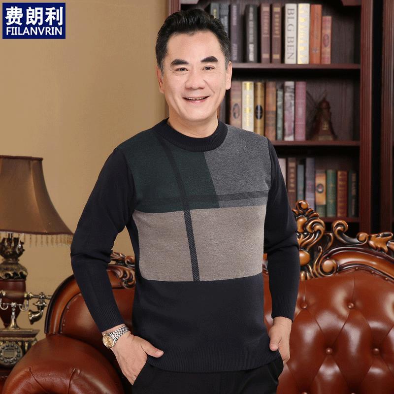 费朗利中年男士圆领针织衫毛衣冬季加绒加厚毛衣中老年保暖打底衫