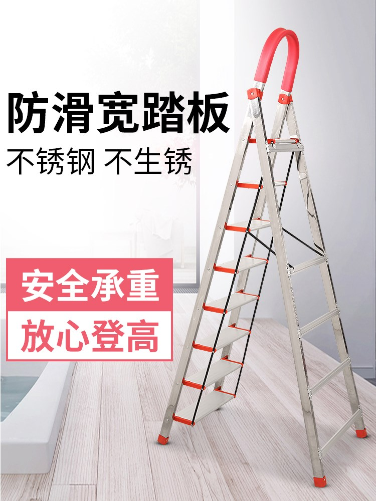 Cabinet room word thickened ladder project pedestrian staircase household ladder aluminum alloy 45 fold