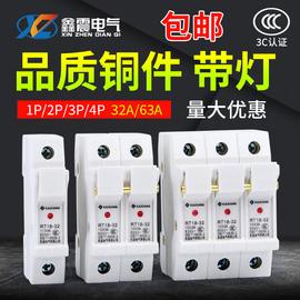 熔断器底座 保险丝座RT18-32X/63X 1P 2P 3P 4P带灯 不含熔芯图片