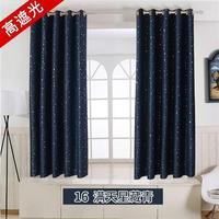 .窗帘田园风一米五的窗口卧室北欧布料装J饰品美式简约厚加厚窗
