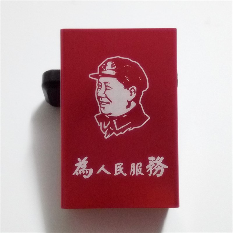 Наборы для курящих Артикул 654028191738