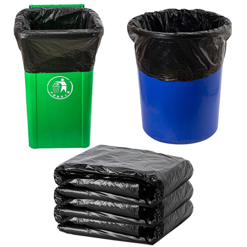 超大号黑色加厚垃圾袋50只