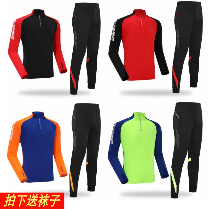 Football sports suit childrens football training clothes boys autumn and winter primary school students football clothes long sleeved trousers