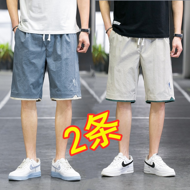 【两件装】五分裤男短裤夏季2021新款运动薄款休闲外穿沙滩中裤潮
