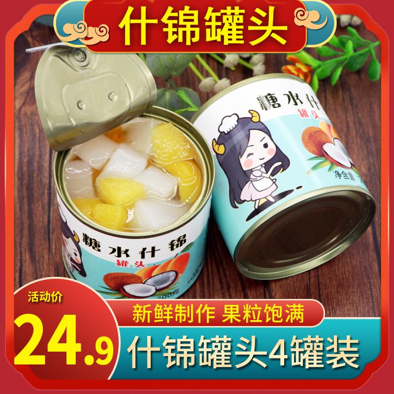砀山黄桃椰果200g整箱包邮双色罐头