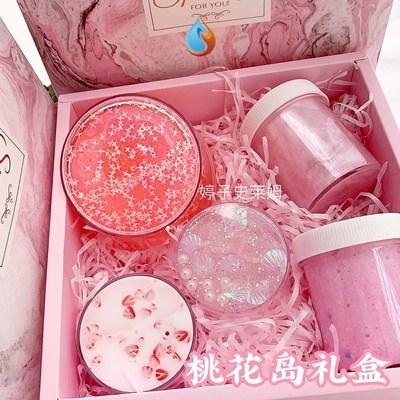 Foam rubber small box mini large material box liquid rubber princess dream set basic molding decompression