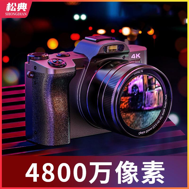 数码相机数码学生入门级高清旅游随身小型单反女生便携微单照相机
