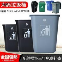 室外垃圾桶带盖工厂车间用垃圾桶方形带盖家用拉圾筒大号垃圾箱