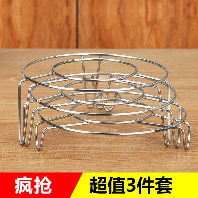 不锈钢蒸架隔水馒头架家用厨房多功能蒸屉蒸笼蒸格锅铁架子蒸盘片