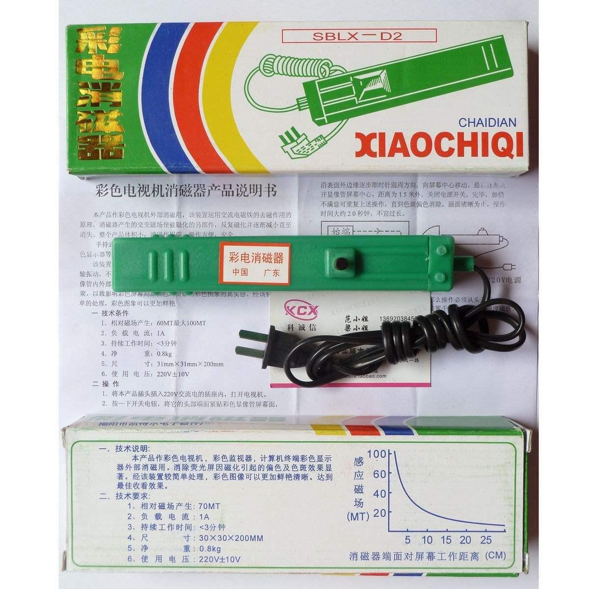 CRT-мониторы Артикул 640662180113