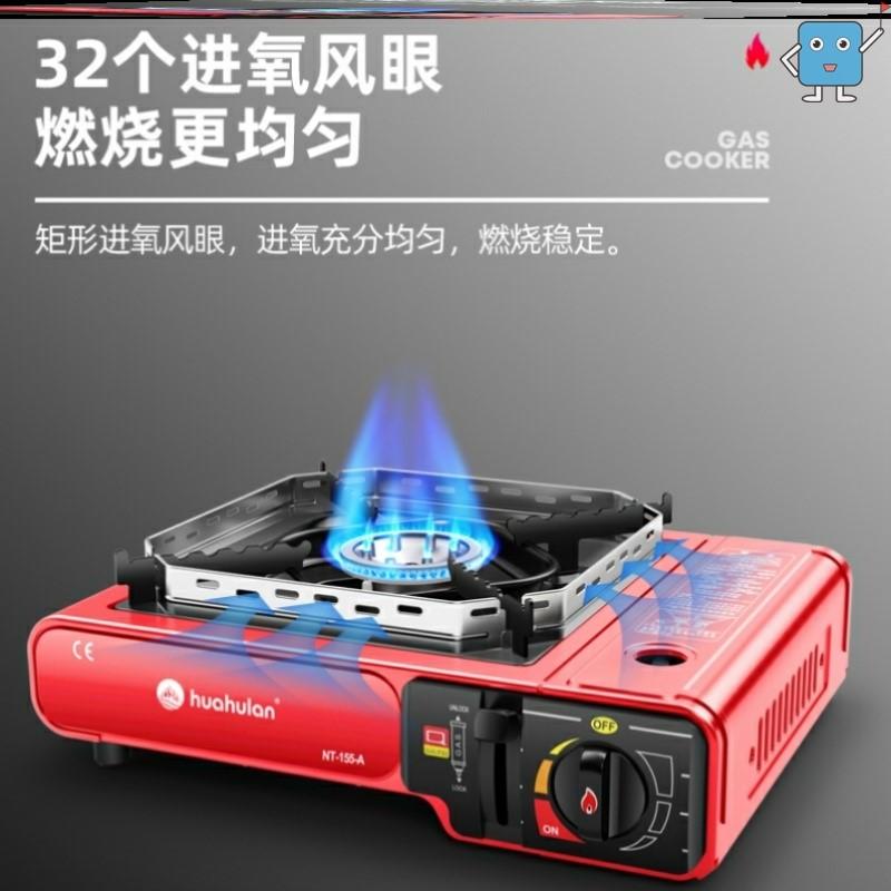 卡尺炉便携式嘎斯炉卡式炉专用锅户外燃气灶野营炉便携炉炉具。