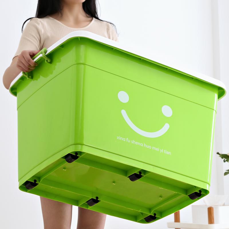 塑料特大号放被子衣服收纳收纳箱