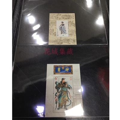 Современные марки Китая Артикул 638399018993