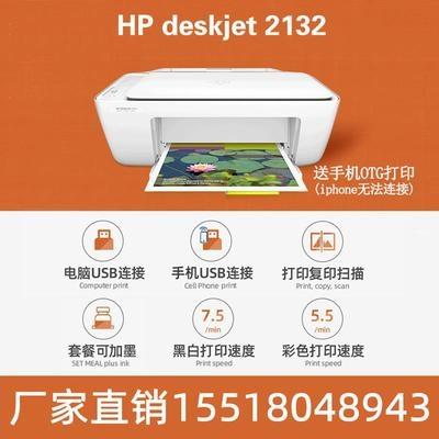 彩色打印机复印扫描一体机商务办公家庭家用小型学生手机多功能。
