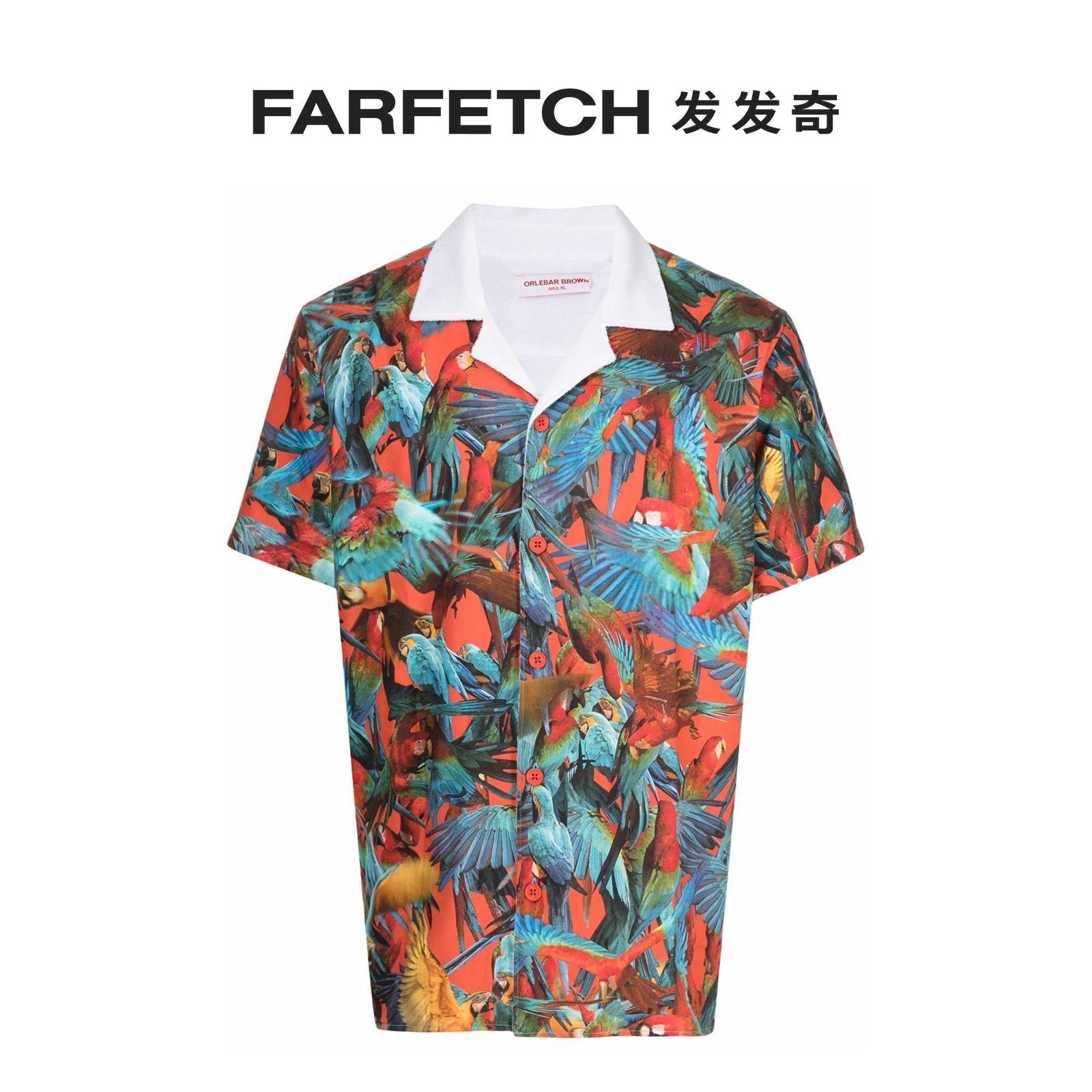 Мужские рубашки Артикул 656131706573