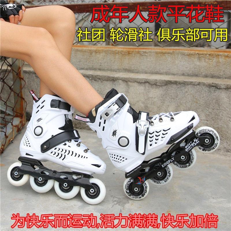 大学社团轮滑鞋成人溜冰鞋直排轮花式旱冰鞋男女平花鞋全闪发光。
