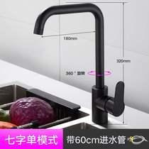 水龙头万向菜盆龙头厨房龙头冷热水龙头单把旋转水槽龙头洗衣龙头