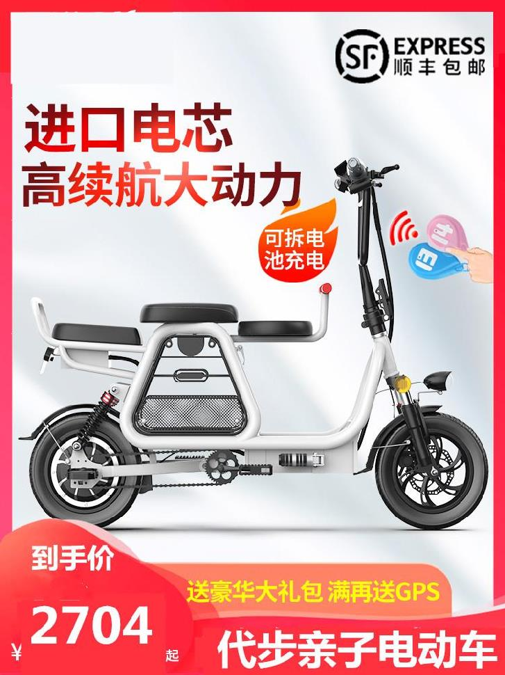Red folding 48V multifunctional electric bicycle Mini foldable adult scooter rib force man