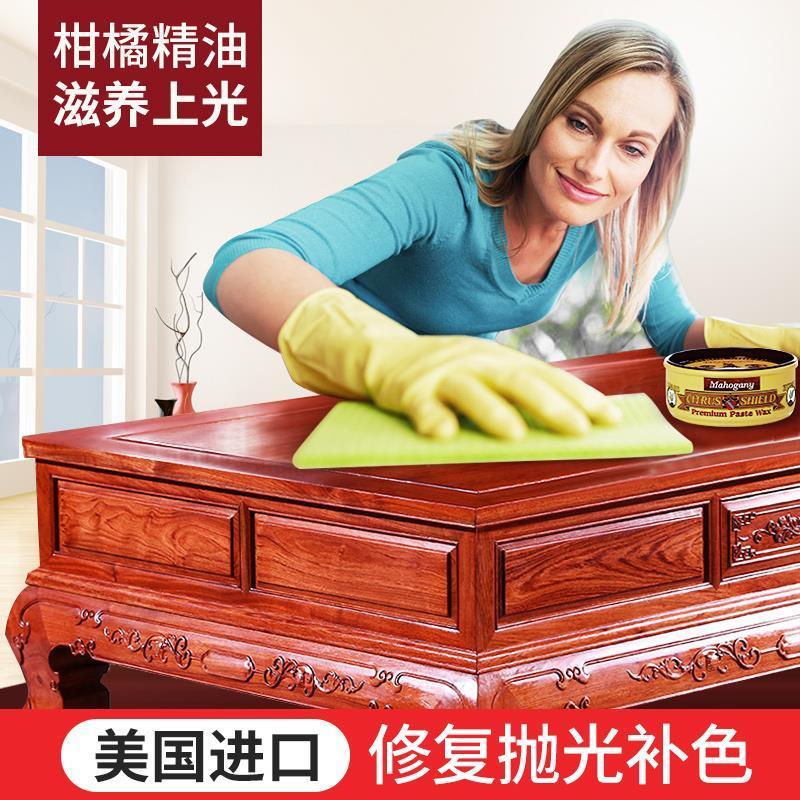 American solid wood and mahogany furniture maintenance wax, stationery care oil, polishing, waxing, anti cracking, polishing, beeswax household