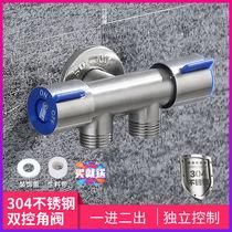 工程專用PVC分家用塑膠6分4聯塑膠水龍頭塑料洗衣機水龍頭角閥