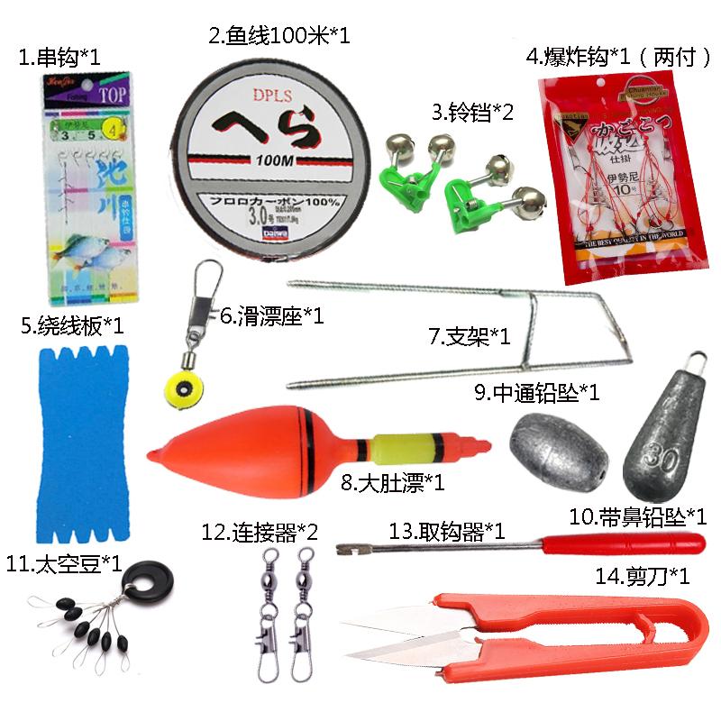 タオバオ仕入れ代行-ibuy99 钓鱼用品 海杆配件套装组合海竿配件 全套 散装钓鱼小配件抛竿用品新手