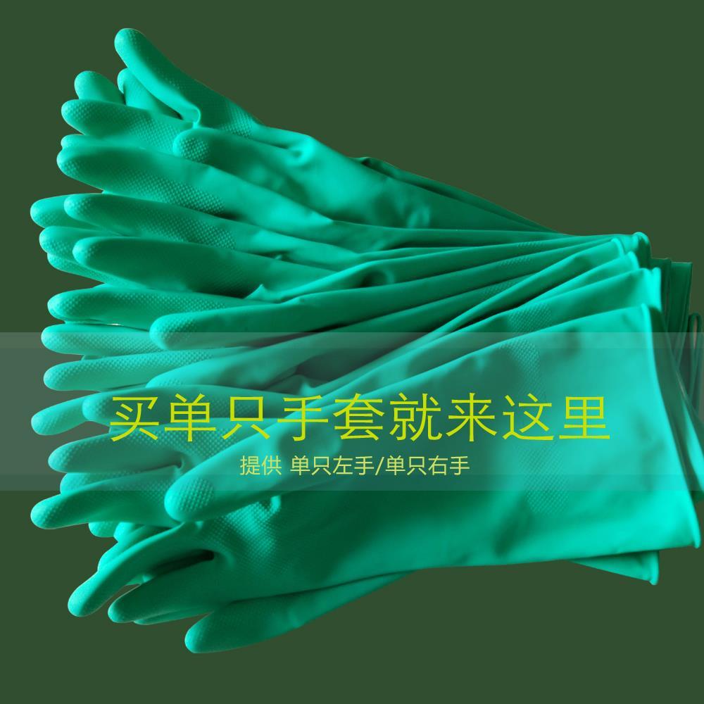 单只右手或左手带绒橡胶手套女乳胶防水秋冬洗碗保暖耐磨胶皮手套