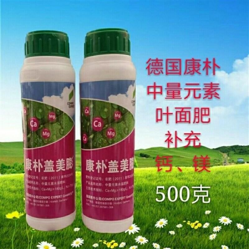 高档正朴钙盖美膨叶面肥补充钙镁硼 促进生长矫康作物缺 铁症奢华