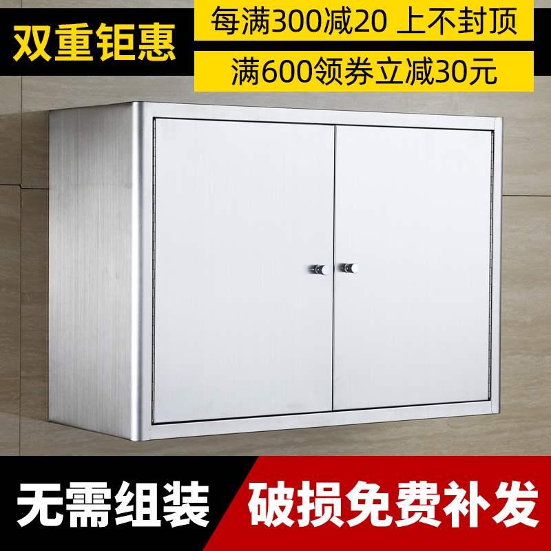 ステンレスのハンガーキャビネット304食器棚の家庭用台所の食器棚の全体の棚の置物壁に壁式の浴室を掛けます。