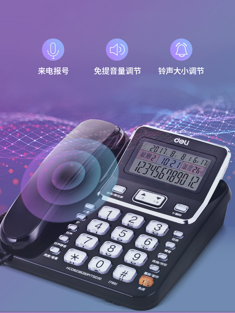 . Office and home telephone with clear caller ID and clear call