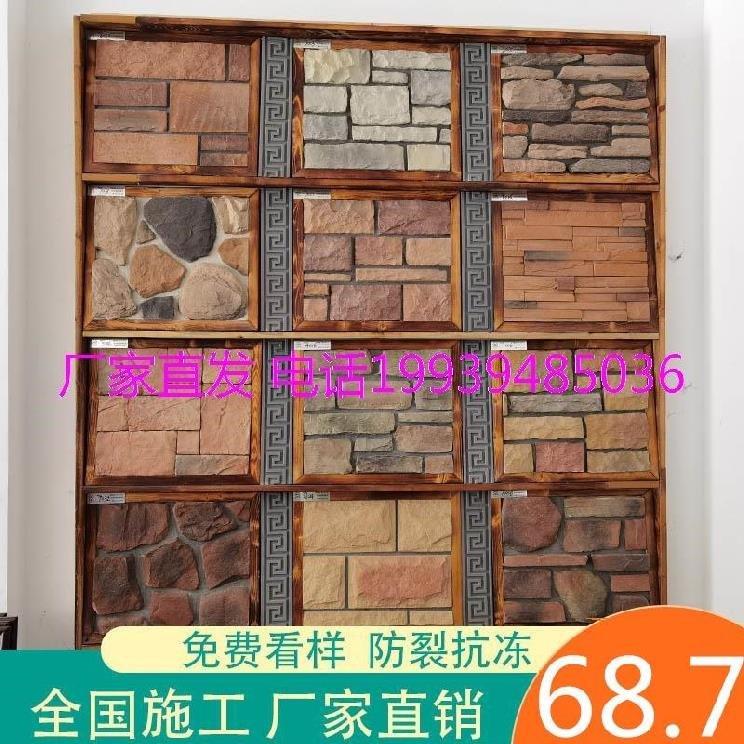 Керамическая плитка Артикул 636030873768