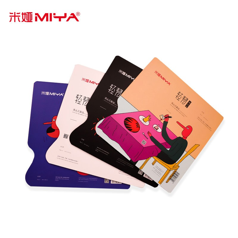Mias double-sided wash free color matching paper, detachable tear able color palette, water powder acrylic oil painting, disposable free.