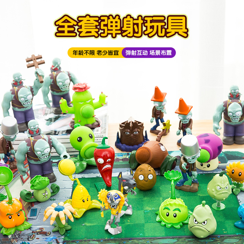 Rongdafeng plant war Dajiang zombie 2 toy corn cannon pitcher cannon walking boy.