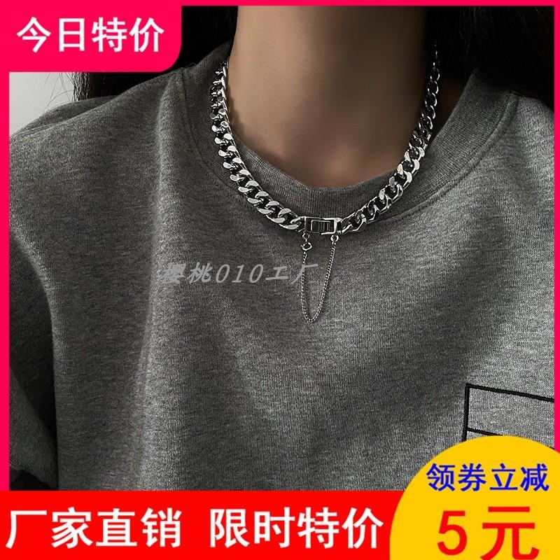 European and American Cuban Necklace female summer hip hop fashion metal thick chain clavicle chain cold wind chain accessories male
