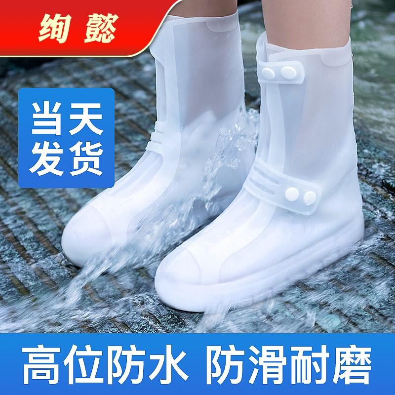 雨鞋成人男女夏季防水雨靴防滑加厚耐磨儿童硅胶雨鞋套中高筒水鞋
