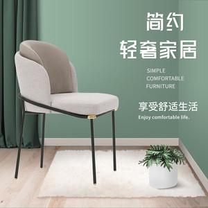 家用现代简约轻奢北欧意式餐厅椅子
