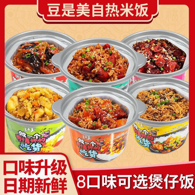 Net red self heating rice brewing bibimbap casserole rice covered with rice cheap fast food student lazy fast food