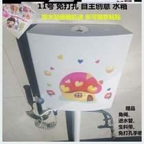 厕所卫生间水箱蹲便器冲水箱加厚马桶冲水箱家用挂墙式节能冲力大