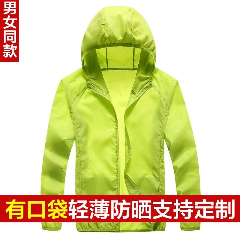 Mens breathable windbreaker windbreaker sunscreen fishing suit elastic sports summer coat ultra thin outdoor skin