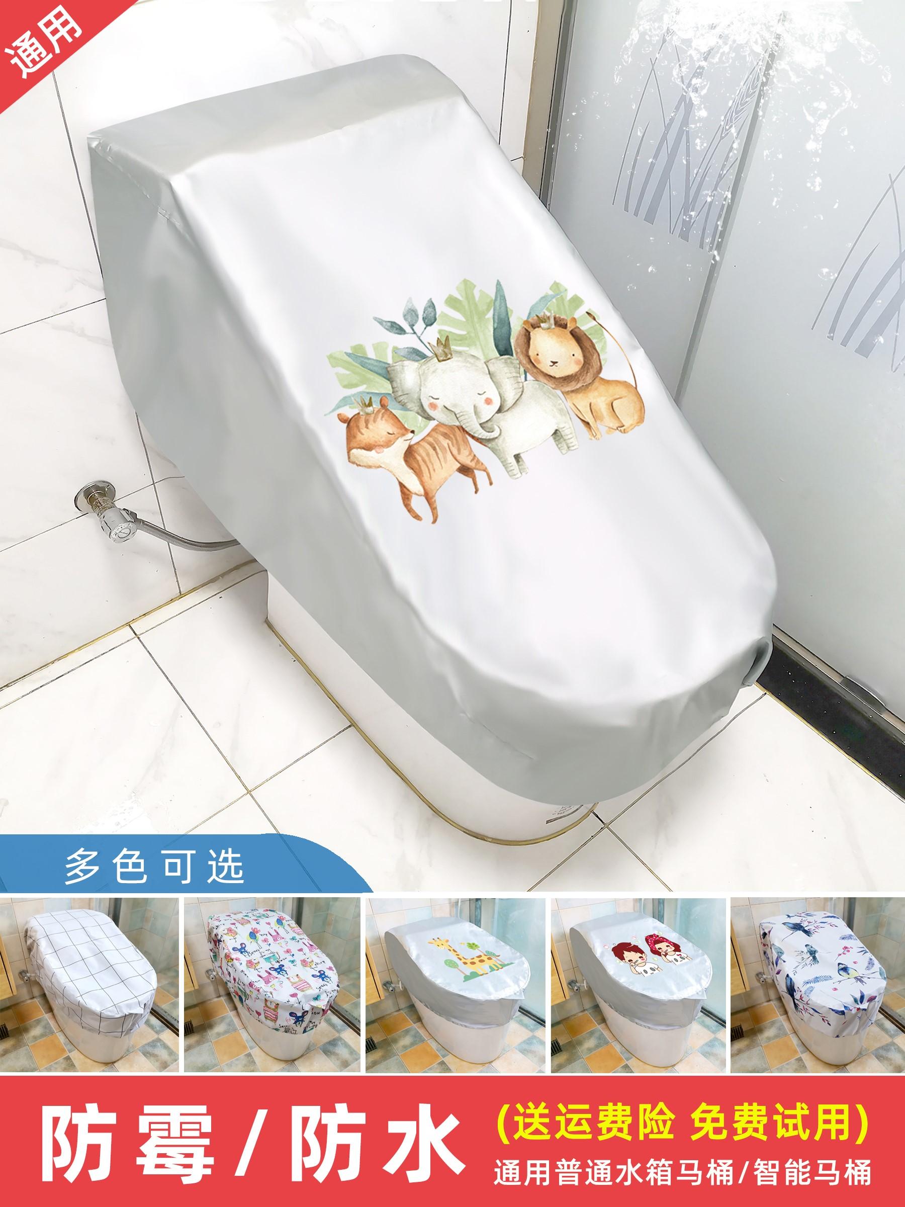 全包马桶罩防水套厕所防水淋沐浴坐便器盖套智能马桶伸缩防尘套子