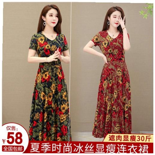 欧思精选连衣裙热卖爆款柔软丝连衣裙洋气宽松显瘦。
