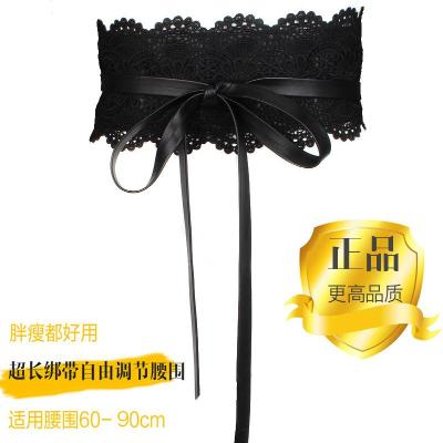 Lace belt, womens wide bandage, waist cover with decoration and dress, black lengthened, retro and versatile waist rope